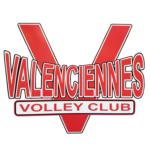 Logo du spot 59 - Valenciennes - Volley club de valenciennes